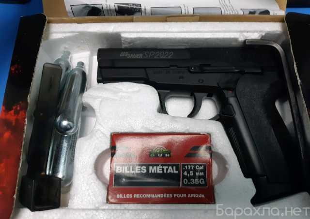 Продам: Пневматический Swiss Arms SIG SP2022