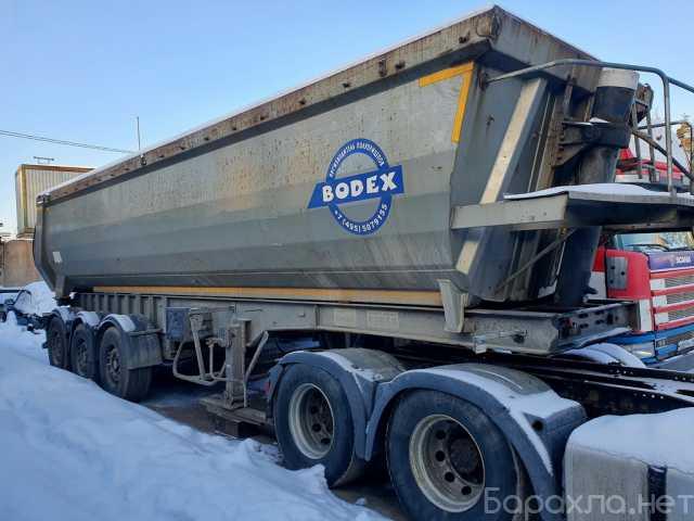 Продам: Полуприцеп самосвальный Bodex KIS 3W S2