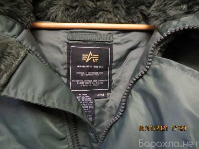 Продам: Продам куртку тёплую Аляску ALPHA IND