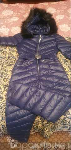Продам: зимний тёплый сплошной комбинезон 42