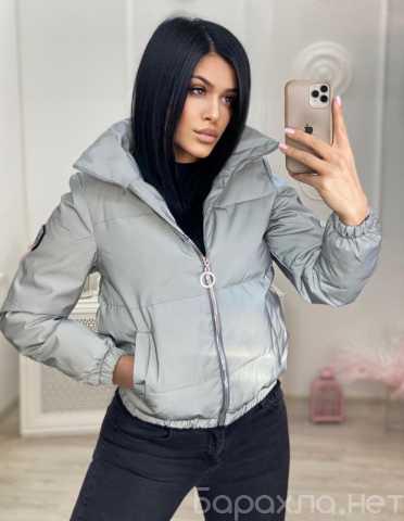 Продам: Короткая светоотражающая куртка