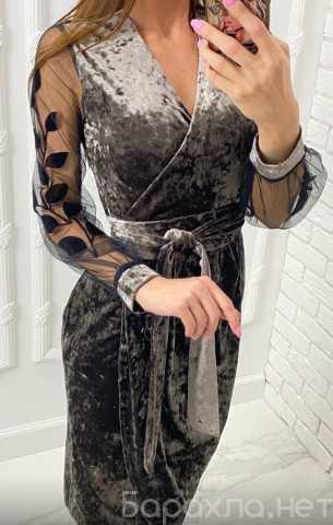 Продам: Велюровое вечернее платье на запах