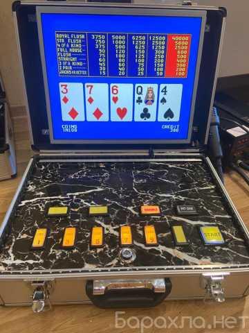Продам: Гаминатор игровой в чемодане