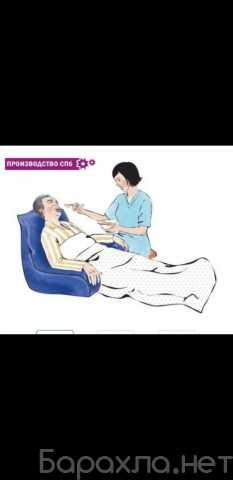 Продам: кресло-подушка для лежачих больных