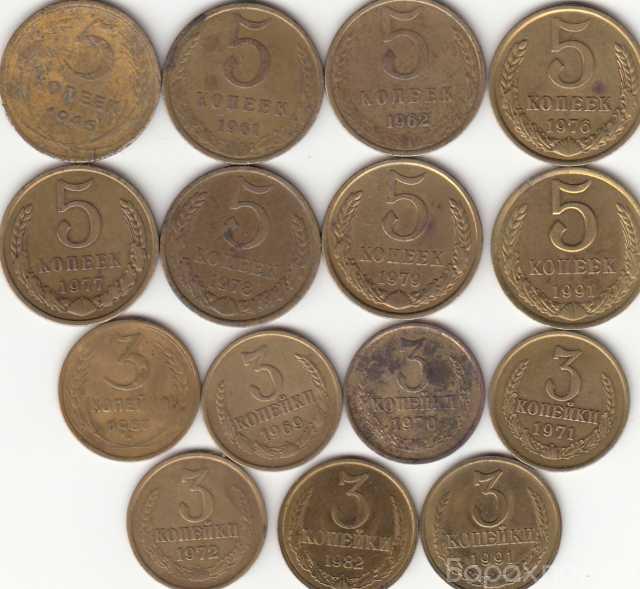 Продам: 5 копеек, 3 копейки СССР 1961 образца го
