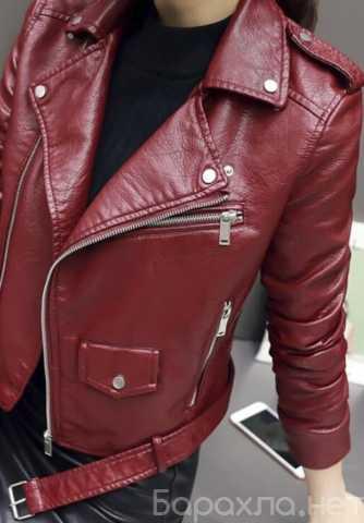 Продам: Кожаная куртка-косуха р-ры 48-60