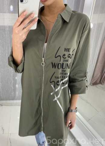 Продам: Длинная блузка-туника р-ры 50-60
