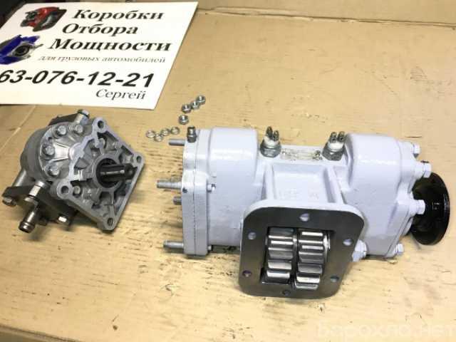 Продам: Коробку Отбора Мощности МП69-4202010-40