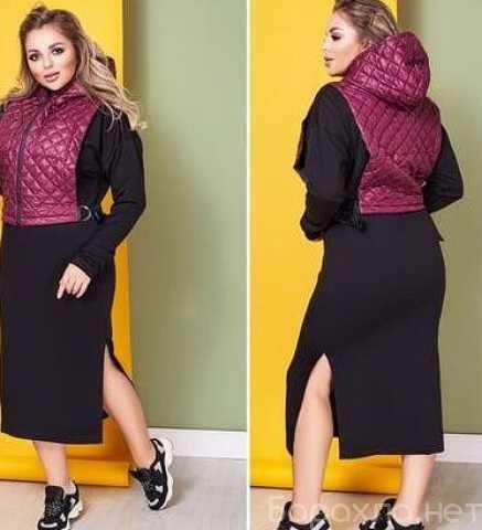 Продам: Платье 2-ка с жилеткой р-ры 48-60