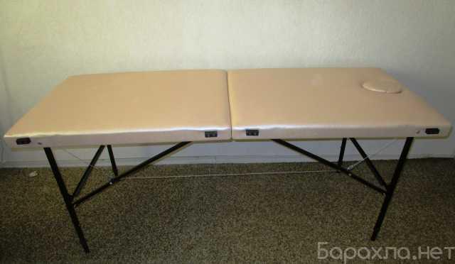 Продам: Стол массажный складной ш. – 70 (новый)