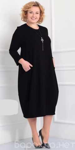 Продам: Платье в стиле Бохо большого размера