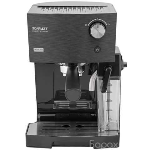 Продам: Кофеварка рожкового типа