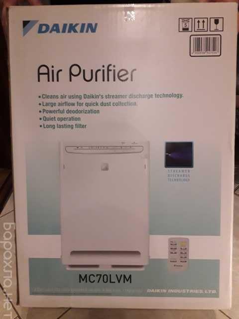 Продам: Воздухоочиститель фирмы daikin MC70LVM
