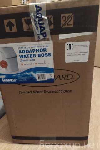 Продам: фильтр аквабосс 400 homeguard