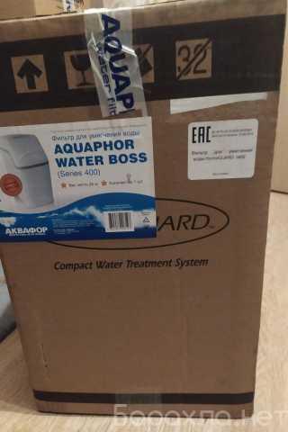 Продам: aquaboss 400