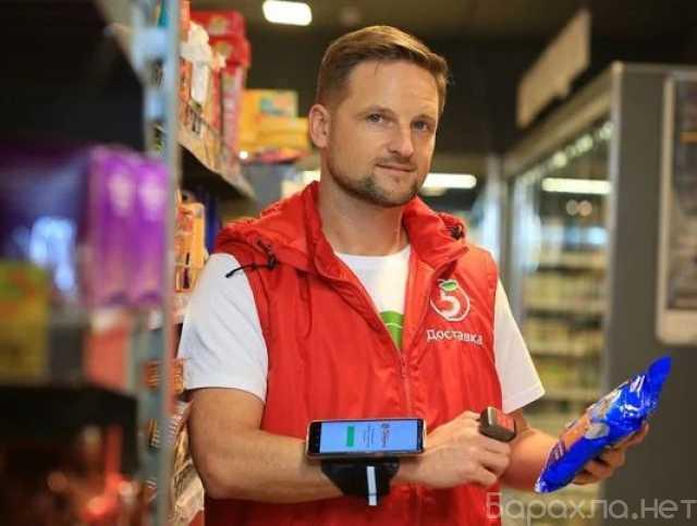 Вакансия: Директор магазина Пятерочка