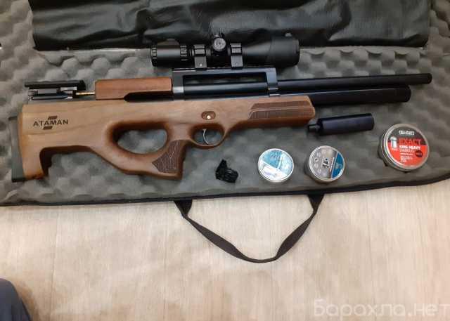 Продам: Пневматическую винтовку Атаман М2Р, 6.35