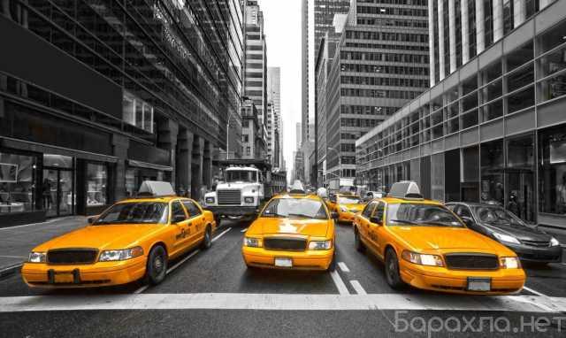 Предложение: Такси подключение удаленно