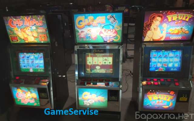 Продам: автомат игровой Игрософт