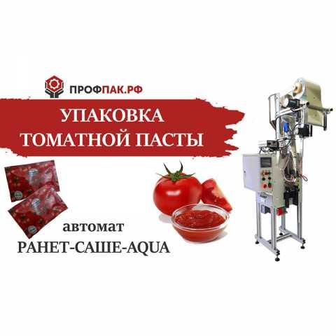 Продам: Для упаковки томатной пасты