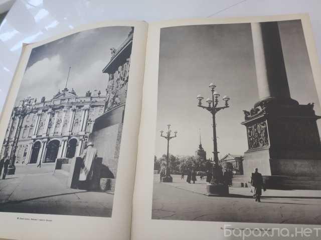 Продам: 1957 Архитектура Ленинграда Сады Парки
