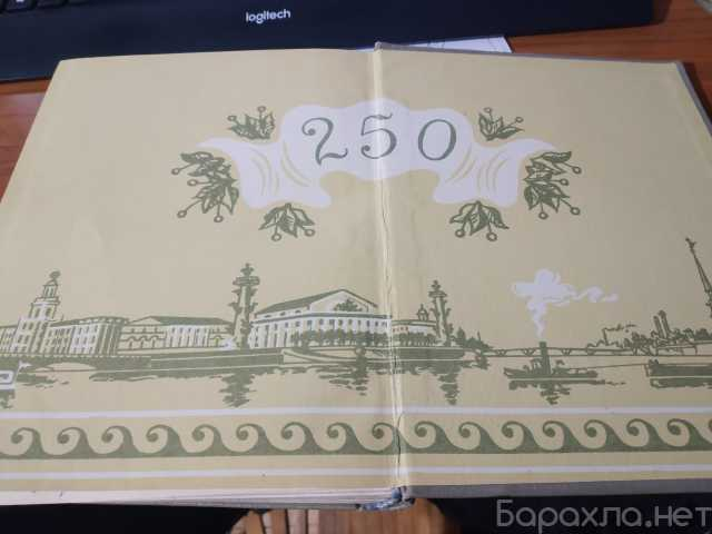 Продам: 1957 Достопримечательности Ленинграда