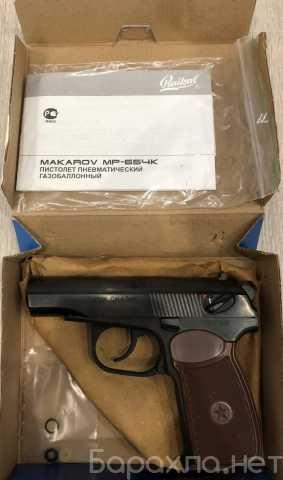 Продам: Пневматический пистолет ПМ Baikal MP654K