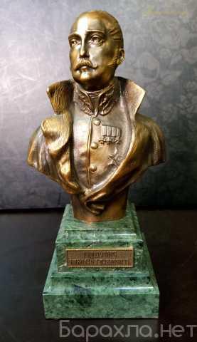 Продам: Бюст Николай I на камне