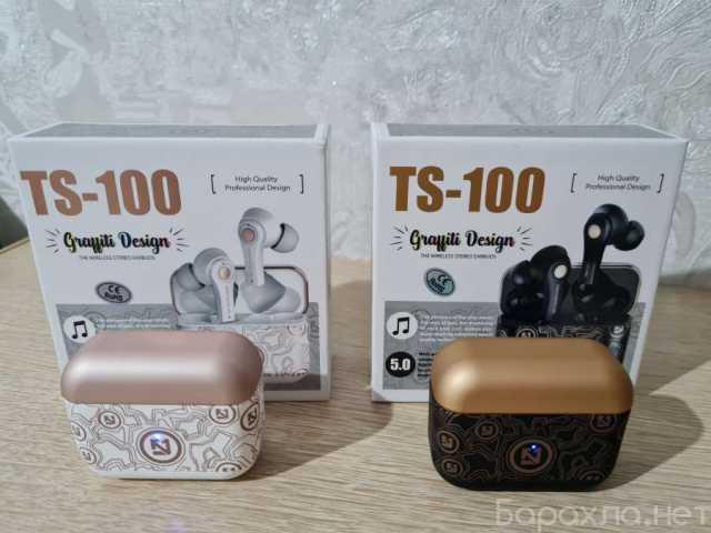 Продам: Компактные беспроводные Bluetooth наушни