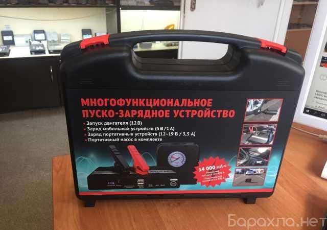 """Продам: Пуско зарядное устройство """" Кодас """""""