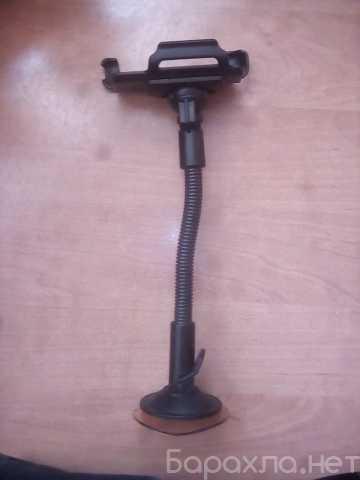 Продам: Держатель для телефона на стекло