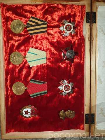 Куплю: Куплю Ордена и медали. Дорого!