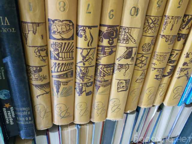 Продам: 1958 Детская Энциклопедия 9 томов A4