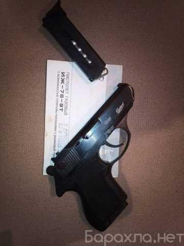 Продам: иж-78-9Т