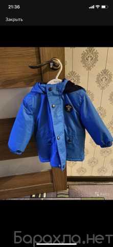 Продам: Куртка на мальчика