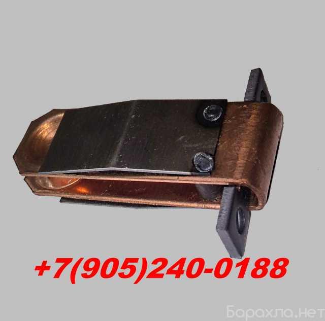 Продам: Неподвижный контакт для ВН-16