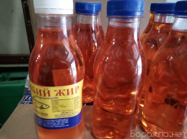 Продам: рыбий жир (лососевое масло)
