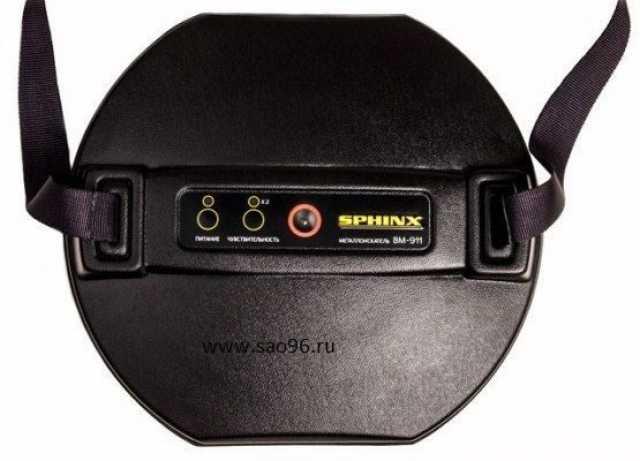 Продам: ВМ-911 Ручной люкоискатель СФИНКС