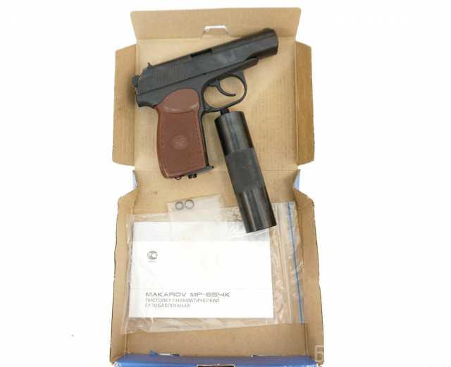 Продам: пневматический ПМ МР-654К