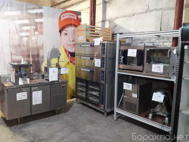 Продам: Оборудование для продуктового магазина