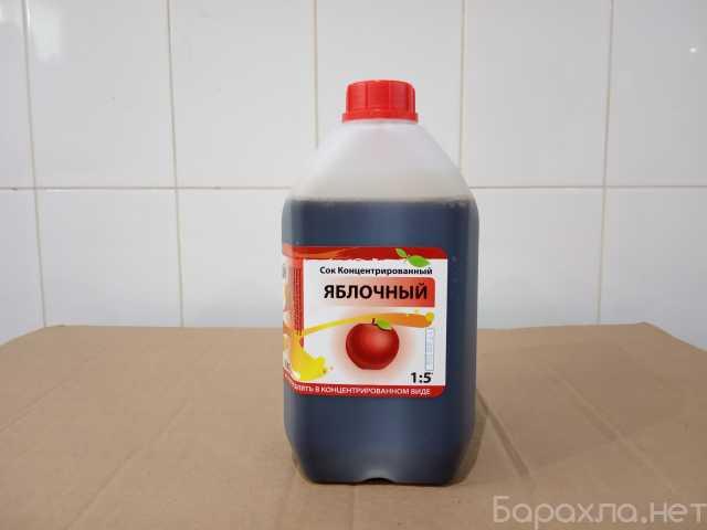 Продам: Производим концентрированный сок