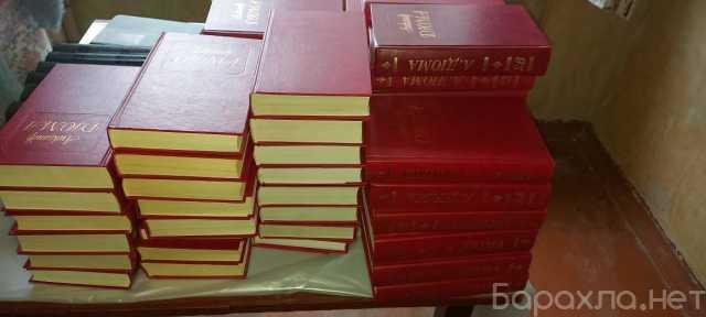 Продам: коллекционное издание А.Дюма 53 тома