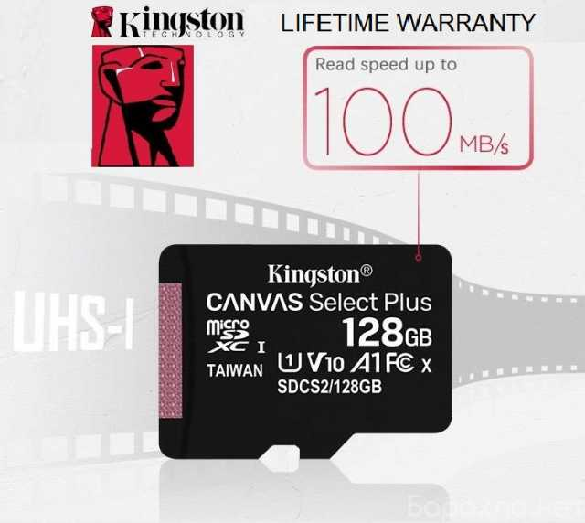 Продам: Kingston 128Gb Micro SD оригинальный