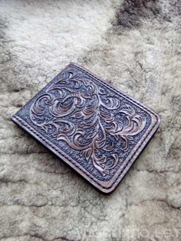 Продам: портмоне кожаное