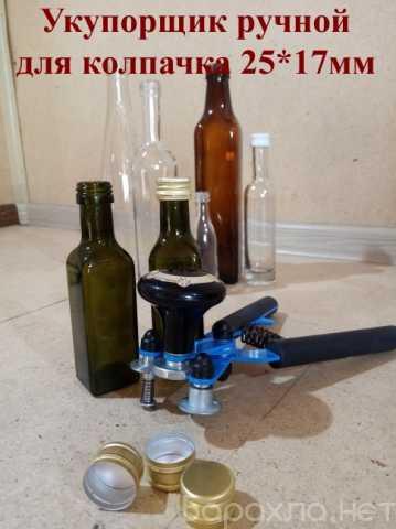 Продам: Закатки для Масленой бутылки 100 мл разм
