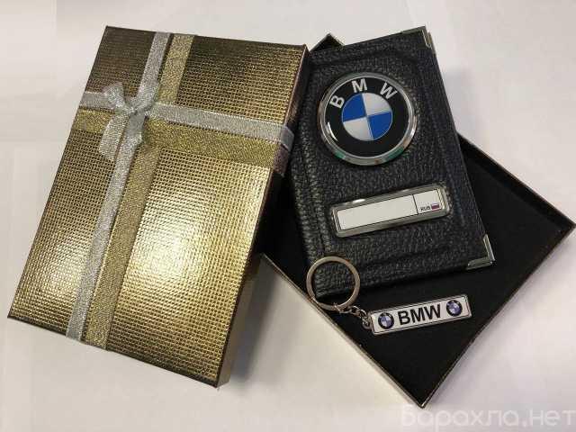Продам: Подарок на 23 февраля