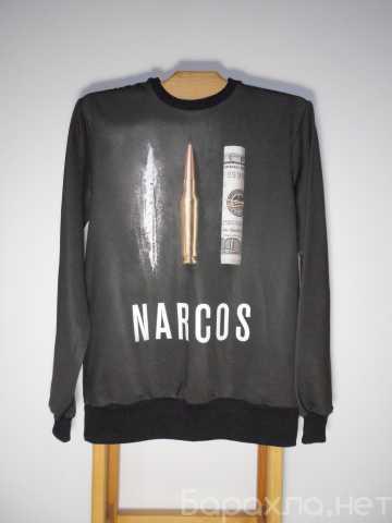 Продам: Свитшот Narcos