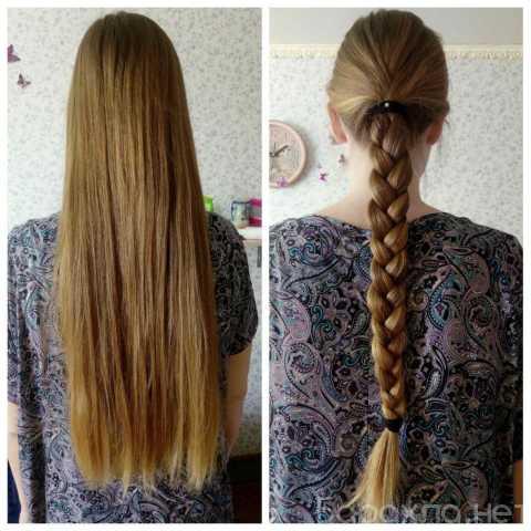 Куплю: Сдать продать Волосы Тольятти Жигулёвск