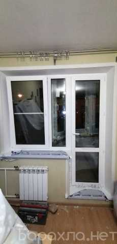 Продам: Пластиковые окна на заказ