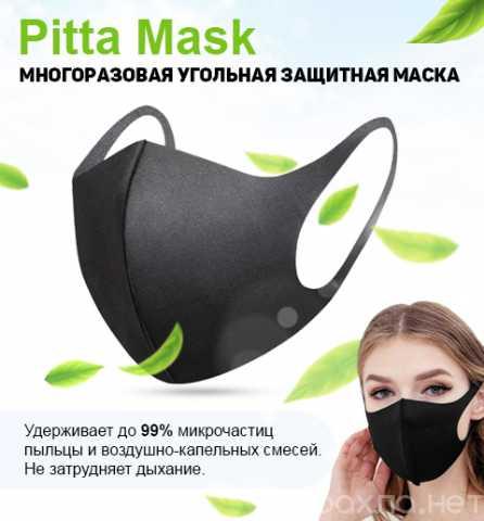 Продам: многоразовая защитная маска